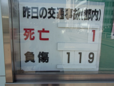 平成堂高田鍼灸接骨院