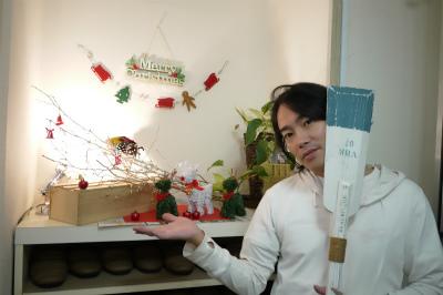 美容鍼灸耳つぼダイエットモデル東京口コミ豊島区文京区新宿区