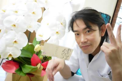 美容鍼灸東京豊島区文京区新宿区耳つぼダイエット口コミ