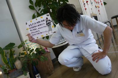 美容鍼灸東京豊島区文京区新宿区耳つぼダイエット不妊治療巻き爪