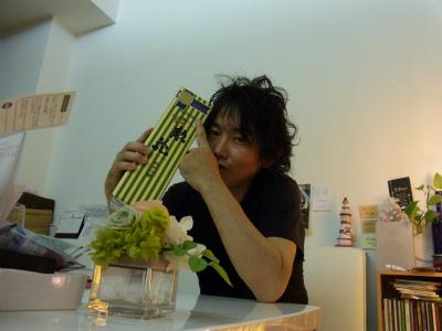 美容鍼灸 鍼灸 豊島区 文京区 新宿区 口コミ