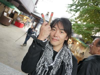 美容鍼灸 耳つぼ 豊島区 文京区 新宿区 あんまマッサージ師 募集