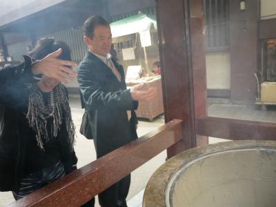美容鍼灸 耳つぼダイエット 豊島区 文京区 新宿区 あんまマッサージ師 募集