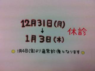美容鍼灸 交通事故 東京 豊島区 文京区 新宿区 口コミ
