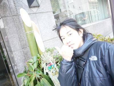 美容鍼灸 耳つぼダイエット 東京 豊島区 文京区 新宿区