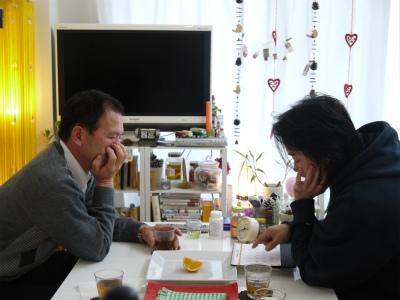 平成堂高田鍼灸整骨院 美容鍼灸 耳つぼダイエット 豊島区 文京区 高田馬場