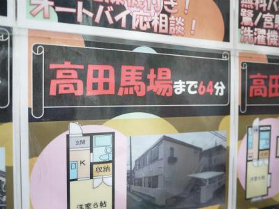 平成堂高田鍼灸整骨院 竹田竜太