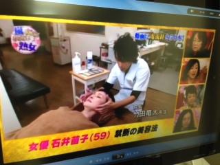 平成堂高田鍼灸整骨院 美容鍼灸 電流 パルス
